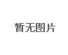重庆l两江新区赛维斯职业培训学校